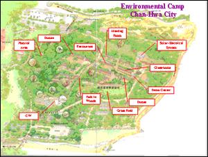 彰化縣成功營區人工濕地系統(彰化縣都市發展局利用老舊營區改建為生態教育營區)