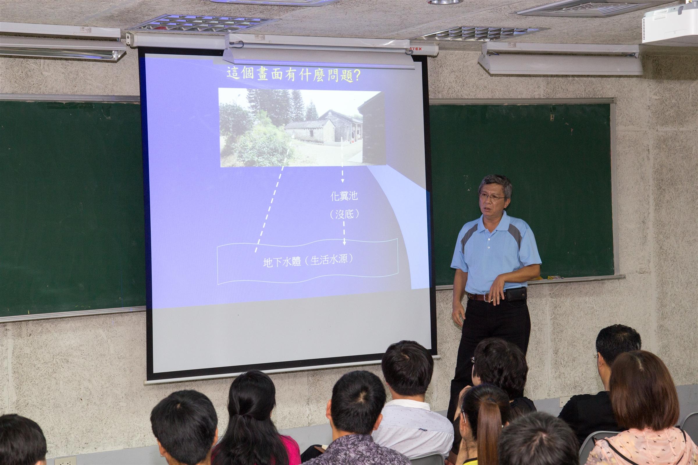 生態中心荊樹人主任向與會來賓介紹生態處理技術