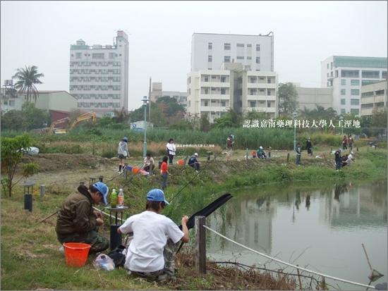 釣魚比賽(資料照片)